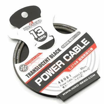 Hiro Seiko Power Cable 13AWG (60cm) Translucent Black
