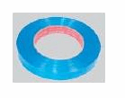 Color Strapping Tape (Blue) 50m x 17mm