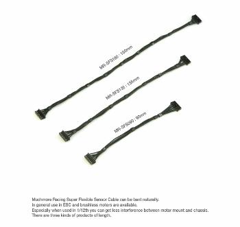 Super Flexible Sensor Cable 135mm for Brushless ESC
