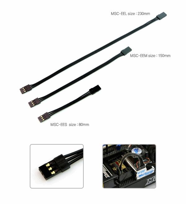Muchmore Black Suit ESC Connector male <-> male (80mm)