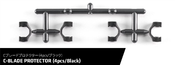 RCRING Infinity C-Blade Protector (BLACK / 4pcs)
