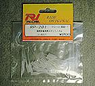 Ride Spot Nozzles for Instant Glue, 20pc-set