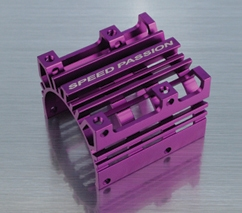 Ultra cooling motor heat sink (Purple)