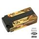 Sunpadow LiPo Akku HV 6000mAh 100C/50C 2s Competition Shorty 4mm plug